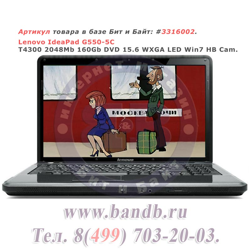 Lenovo IdeaPad G550-5C T4300 2048Mb 160Gb DVD 15.6 WXGA LED Win7 HB Cam Картинка № 1