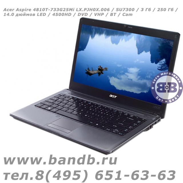 Acer Aspire 5532 Notebook Intel WiMax Driver Download (2019)