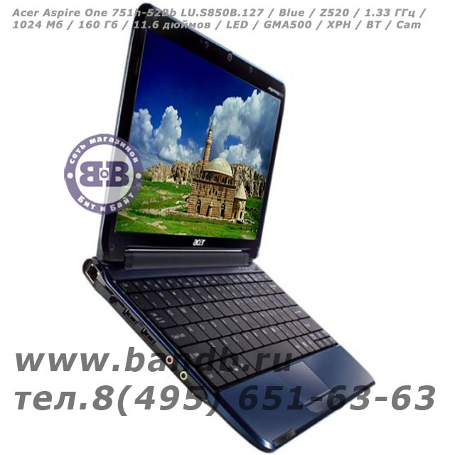 Acer Aspire One 751h-52Bb LU.S850B.127 / Blue / Z520 / 1.33 ГГц / 1024 Мб / 160 Гб / 11.6 дюймов / LED / GMA500 / XPH / BT / Cam Картинка № 1