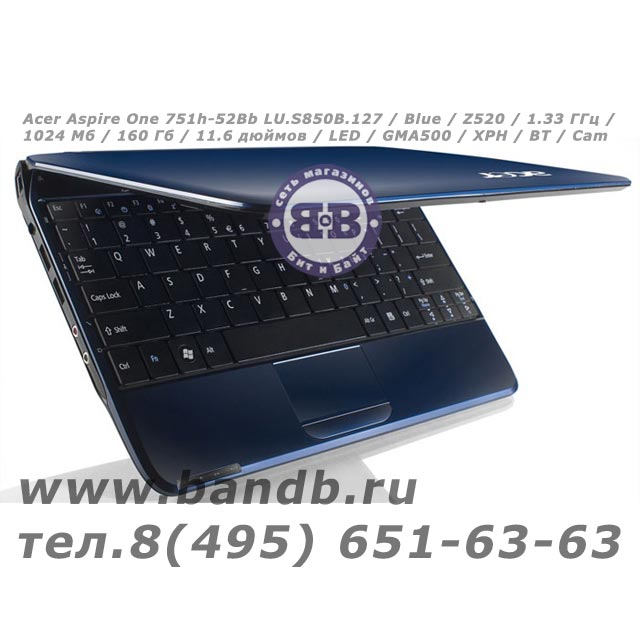 Acer Aspire One 751h-52Bb LU.S850B.127 / Blue / Z520 / 1.33 ГГц / 1024 Мб / 160 Гб / 11.6 дюймов / LED / GMA500 / XPH / BT / Cam Картинка № 3