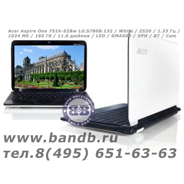 Acer Aspire One 751h-52Bw LU.S780B.132  / White / Z520 / 1.33 Гц / 1024 Мб / 160 Гб / 11.6 дюймов / LED / GMA500 / XPH / BT / Cam Картинка № 1