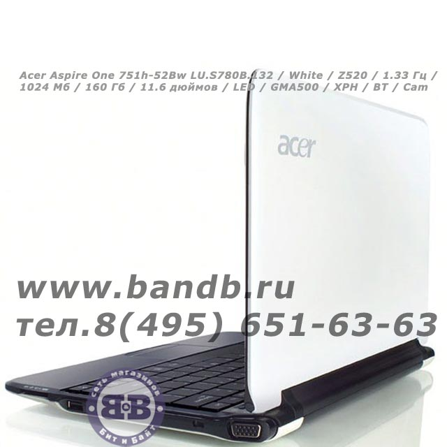 Acer Aspire One 751h-52Bw LU.S780B.132  / White / Z520 / 1.33 Гц / 1024 Мб / 160 Гб / 11.6 дюймов / LED / GMA500 / XPH / BT / Cam Картинка № 2