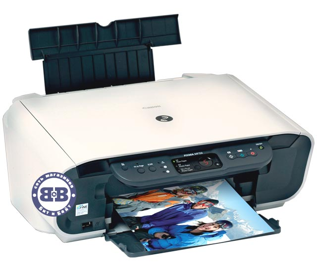 Canon Universal Printer Driver Free Download