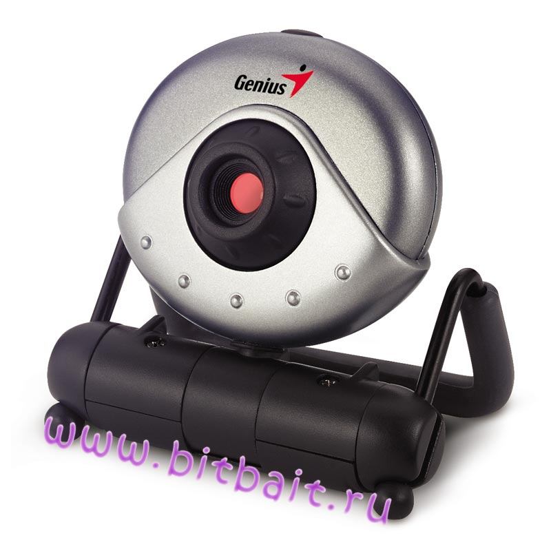 Genius Video Cam Genius Videocam Messenger Driver