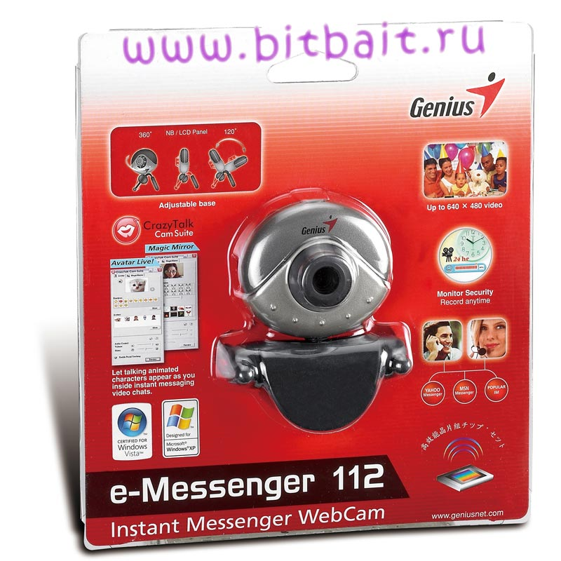 Инструкция genius e messenger 112