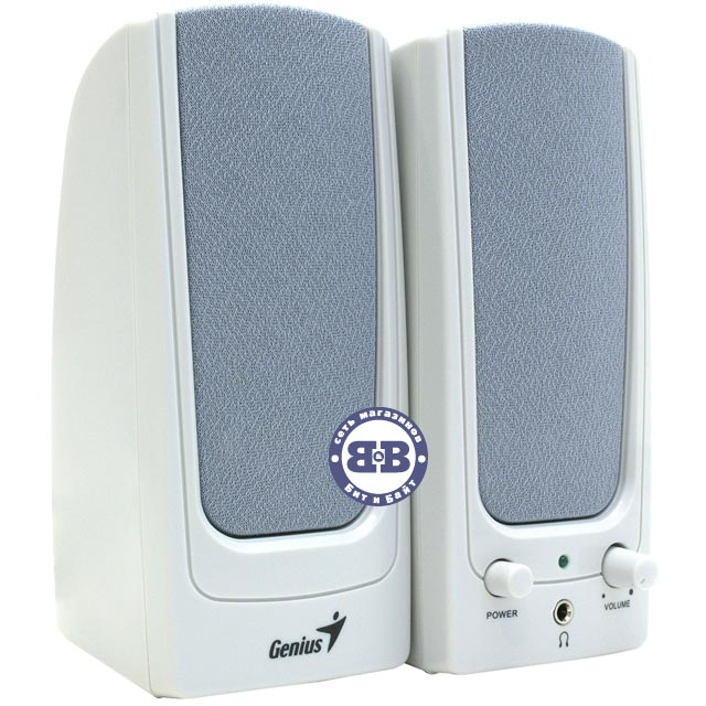 Genius SP-P110 Beige