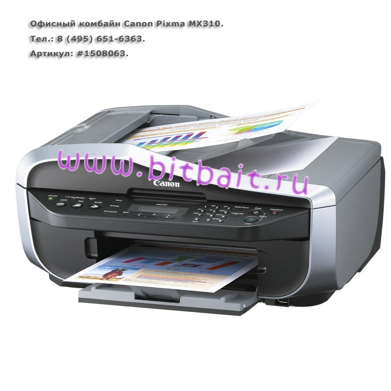 Canon PIXMA MG3100 Drivers Software Download Scanner and Firmware