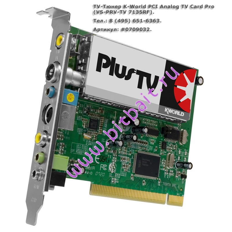 KWorld PRV-TV 7135RF TV Card HyperMedia Center Driver FREE