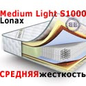 Матрас средней жёсткости Lonax Medium Light S1000 1200х1900 мм.