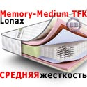 Матрас высокий Lonax Memory-Medium TFK 2000х2000 мм.