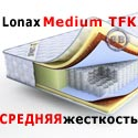 Матрас Lonax Medium TFK 2000х1900 мм.