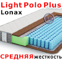Матрас Lonax Light Polo Plus 1800х1950 мм., высота 17 см., кокос