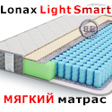 Матрас Lonax Light Smart 1800х1950 мм., высота 15 см., латекс